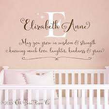 Childrens Wall Decals May You Grow Personalized Wall Decals Old Barn Rescue