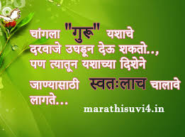 luxury quotes on love and trust in marathi love quotes
