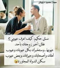 Desertrose ابدأ انت بس Funny Quotes Sarcastic Humor Photo