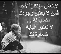 صور حزن 2017 صور حزينه 2016 صور مشاعر حزينه