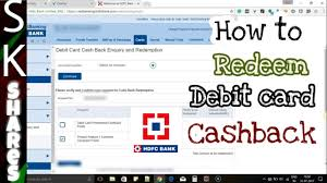 redeem hdfc debit card cashback points