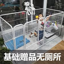 Pet Dog Fence Barrier Between Indoor Take Toilet Door Big Small And Medium Sized Dog Free Combination Guardrail Dog Cage Lazada Ph
