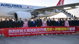 Turkish Airlines Suspends Flights to Mainland China - The Media Line