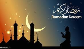 صور عن قدوم رمضان 2020 خلفيات عن قدوم شهر رمضان فهرس