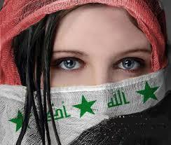 صور بنات عراقية من ارض البصرة احلى بنات مزز موت حنان خجولة