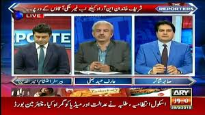 The Reporters - 29th March 2018 - video dailymotion