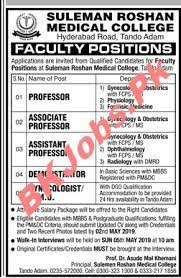 Suleman Roshan Medical College Tando Adam Jobs for Professors, Demonstrator  & Others Latest Advertisement | BK Jobs