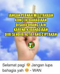🐣 best memes about lain lain memes