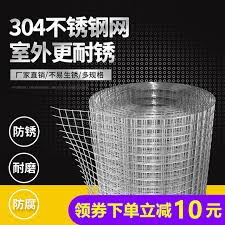 Stainless Steel Mesh Screen 304 Barbed Wire Fence Wire Mesh Breeding Anti Rat Anti Rat Iron Mesh Grid Grid Protection