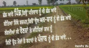 pind pictures and images page