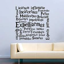 Amazon Com Harry Potter Wall Vinyl Decal Hp Style Spells Quotes Sign Transfer Vinyl Decor Sticker Removable Decoration Home Art Print Tt10013 Home Kitchen