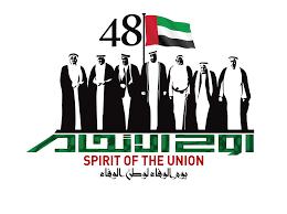 صور خلفيات اليوم الوطني الإماراتي إرث الأولين 48 لعام 2019