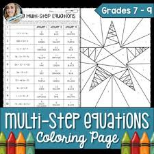 multi step equations coloring