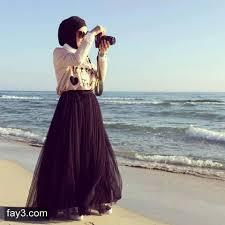 Hijabista حسب الطلب بنات عالشط Facebook