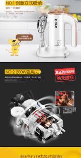 Máy đánh trứng gia dụng Donlim / Dongling DL-D100 điện cầm tay kem đánh  trứng | Lumtics | Lumtics - Đặt hàng cực dễ - Không thể chậm trễ