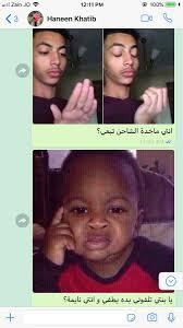 افيهات مصرية مضحكة