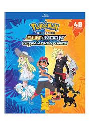 Amazon.com: Pokemon The Series : Sun and Moon - Ultra Adventures ...