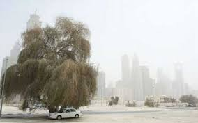 Weather forecast authority warns from cold wave over Saudi Arabia ...