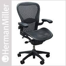 herman miller aeron chairs national