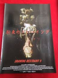 BARNEY'S GROSSES ABENTEUER ORIGINAL A1 Kinoplakat Steve Gomer - EUR 7,99 |  PicClick DE