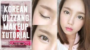 how to korean ulzzang uljjang makeup