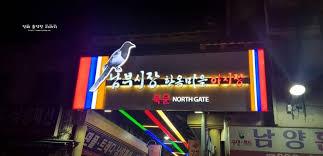전주 야시장] 한옥마을 남부시장 맛집 먹거리투어, 운영시간 : 네이버 ...