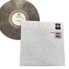 Alice Cooper Zipper Catches Skin 12 Sorry State Records