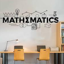 الرياضيات إقتباس تسجيل صور مطبوعة للحوائط الرياضيات الفصول ديكور