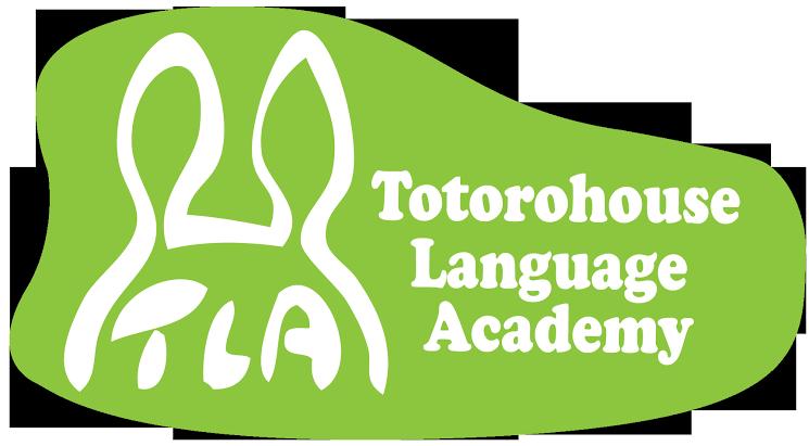 """「totoro language academy logo」の画像検索結果"""""""