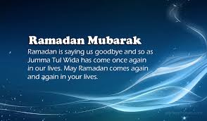juma tul wida sms messages last friday of ramadan