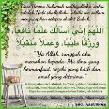 doa selepas shalat subuh motivasi doa qur an