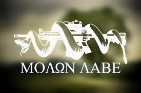 Rifle And Snake Molon Labe Vinyl Decal Etsy