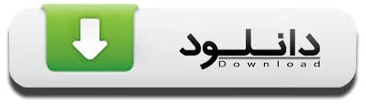 Image result for آیکون دانلود