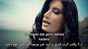 عبارات حزينة باللغة التركية لغه الاتراك وبعض الكلمات كلها احزان