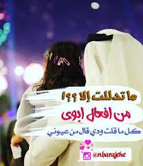 N Barajehe Instagram Post Photo ابي بابا باباتي ابوي بابايي