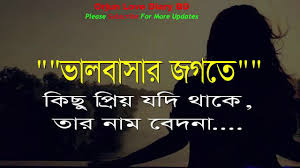khub koster sms heart touching
