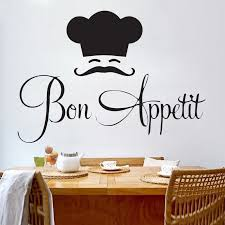 Wall Stickers Bon Appetit Kitchen Funny Quote Art Decals Home Decor High Quality