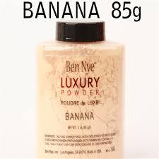 2016 hot sell brand ben nye luxury