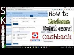 redeem hdfc debit card cashback points