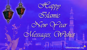 happy islamic hijri new year messages wishes and quotes