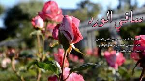 شعر عن الورد عبارات رومانسية عن الورد كيوت