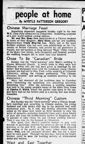 Clipping from The Vancouver Sun - Newspapers.com