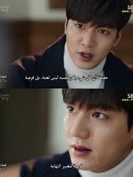 60 Best Somethin Useful Images Drama Quotes Korean Quotes
