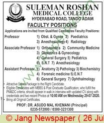 Assistant Professor jobs in Tando Adam at Suleman Roshan Medical College on  July 26,2020 | PaperAds.com