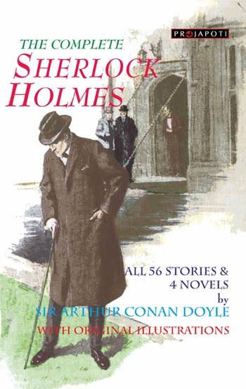 Image result for the complete  sherlock holmes""