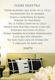 Amazon Com Padre Nuestro Spanish Prayer Religious Vinyl Wall Decal Home Decor Quote Sticker Arte Decoracion Pared 33 X 35 Home Kitchen