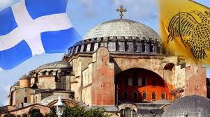 Προφητεία γέροντα: Όταν η Αγιά Σοφιά γίνει τζαμί, θα επιστρέψει ...