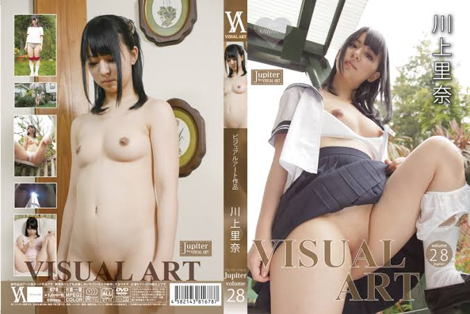 VISUAL ART JUPITER volume.28 川上里奈