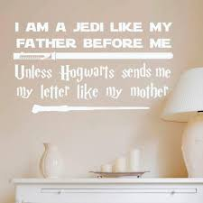 Star Wars And Harry Potter Themed Parody Design Vinyl Wall Decal Jedi Like My Father Unless