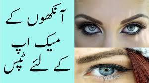 eye makeup pictures stani saubhaya makeup